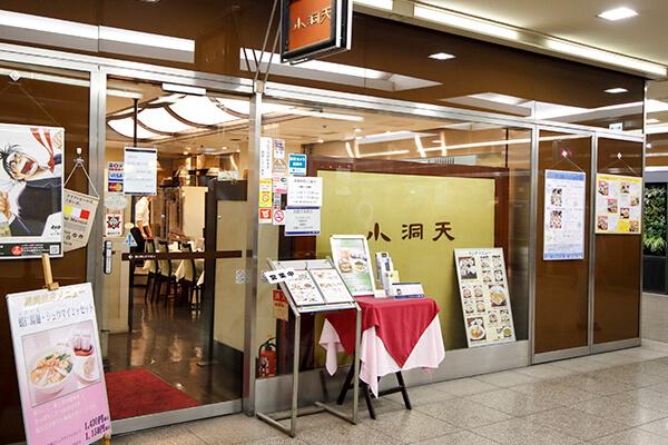 shop_cb