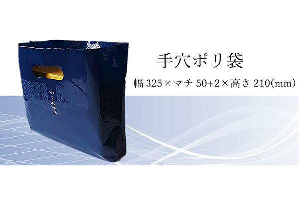 BAG-325